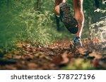 muscular calves of a fit male... | Shutterstock . vector #578727196