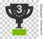 third prize cup icon. vector... | Shutterstock .eps vector #578739532