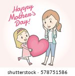 happy mother's day | Shutterstock .eps vector #578751586