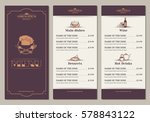 template for the restaurant menu | Shutterstock .eps vector #578843122