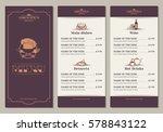 template for the restaurant menu | Shutterstock .eps vector #578843122
