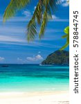 exotic paradise under trees  | Shutterstock . vector #578844745