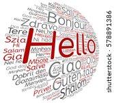vector concept or conceptual... | Shutterstock .eps vector #578891386