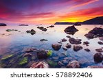 spectacular black sea in the... | Shutterstock . vector #578892406