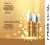 cosmetic bottles  vector... | Shutterstock .eps vector #578894662