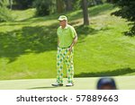 toronto  ontario   july 21  us... | Shutterstock . vector #57889663