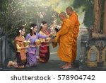 lao girls | Shutterstock . vector #578904742