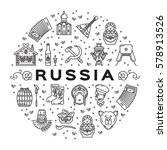 russian line icons circle... | Shutterstock .eps vector #578913526