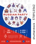 russian party poster music... | Shutterstock .eps vector #578913562