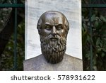 Small photo of statue of ancient Greek poet Aeschylus in Athens.