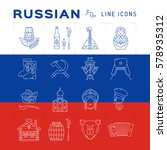 russian line icons. russian... | Shutterstock .eps vector #578935312