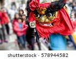 taipei  taiwan   february 11 ... | Shutterstock . vector #578944582