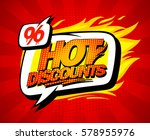 hot discounts sale illustration ... | Shutterstock . vector #578955976