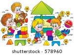 children on a playground   Shutterstock . vector #578960