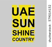uae sun shine country lable | Shutterstock .eps vector #579014152