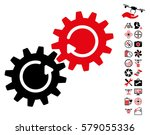 gear mechanism rotation icon... | Shutterstock .eps vector #579055336