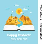 passover story book with egypt... | Shutterstock .eps vector #579059962