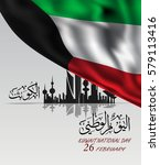 kuwait national day celebration ... | Shutterstock .eps vector #579113416