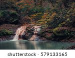 natural reserve of rufeno... | Shutterstock . vector #579133165