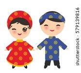 vietnamese kawaii boy and girl... | Shutterstock .eps vector #579139816