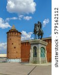 monument to dmitry donskoy in... | Shutterstock . vector #579162112