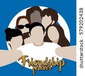 friendship illustration vector | Shutterstock .eps vector #579202438