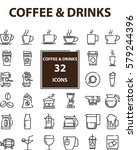 coffee line icons vector set . | Shutterstock .eps vector #579244396