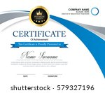 vector certificate template | Shutterstock .eps vector #579327196