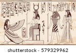Vector Illustration Of Egyptia...