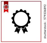 vector badge   rosette  icon | Shutterstock .eps vector #579336892