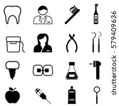 dental health and dentist icons | Shutterstock .eps vector #579409636