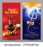 vertical banners for maha...   Shutterstock .eps vector #579428746