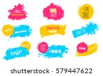 spring sale stains to label ... | Shutterstock .eps vector #579447622