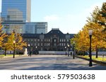 scenery of the tokyo station | Shutterstock . vector #579503638