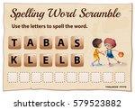 spelling word scramble game... | Shutterstock .eps vector #579523882