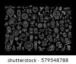 set of ethnic design elements | Shutterstock .eps vector #579548788