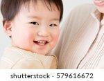 Baby  Smile  Hugging