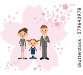cherry tree entrance ceremony... | Shutterstock .eps vector #579643978