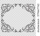 isolate vintage baroque... | Shutterstock .eps vector #579667762
