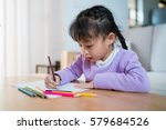 chinese little girl learn to... | Shutterstock . vector #579684526