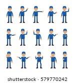 set of auto mechanic characters ... | Shutterstock .eps vector #579770242