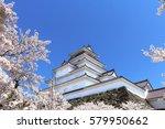 aizuwakamatsu castle and cherry ... | Shutterstock . vector #579950662