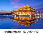night view of national theater... | Shutterstock . vector #579954742