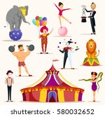 circus tent and set of isolated ... | Shutterstock .eps vector #580032652