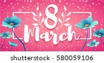 banner with the logo  for the... | Shutterstock .eps vector #580059106