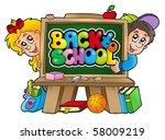 children in school 3   color... | Shutterstock . vector #58009219