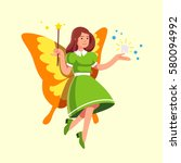 flying tooth fairy in green...   Shutterstock .eps vector #580094992