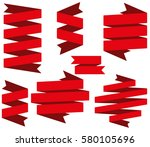 set of banners ribbons  | Shutterstock .eps vector #580105696