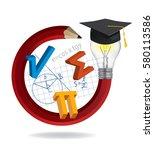 idea pencil with graduation... | Shutterstock .eps vector #580113586