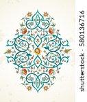 vector element  arabesque for... | Shutterstock .eps vector #580136716